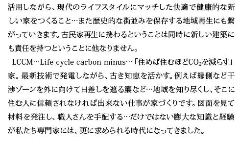interview01_03